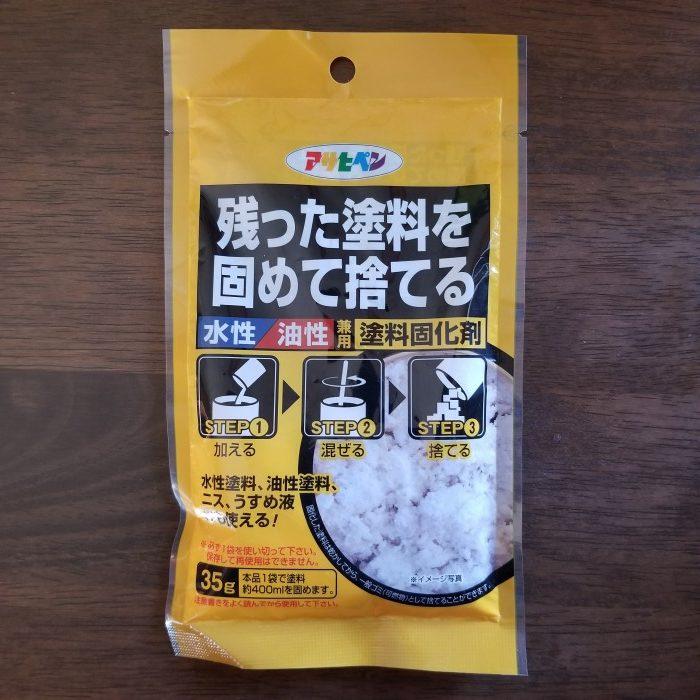 塗料固化剤